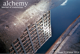 Cover of Alchemy: Journal of Translation V.5